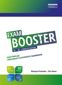 exam booster
